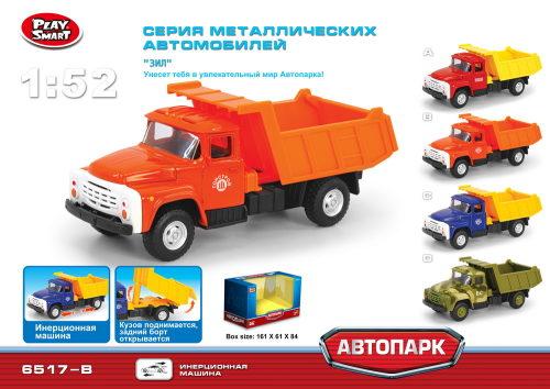 Play Smart инерционный металлический грузовик(кузов поднимается), 16х6х8см