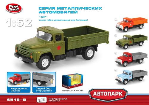 Play Smart 1:52 инерционный металлический грузовик(военный) 16x6x7,6см