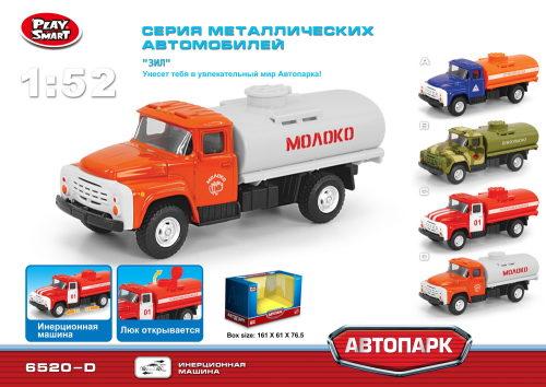 Play Smart 1:52 инерционный металлический грузовик(молоко) 16x6x7,65см