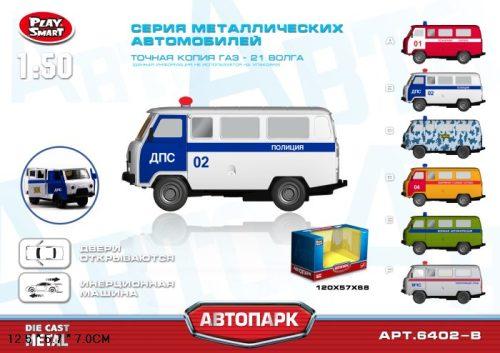 Play Smart инерционная металлическая машинка ДПС, 12,5х5,7х7см