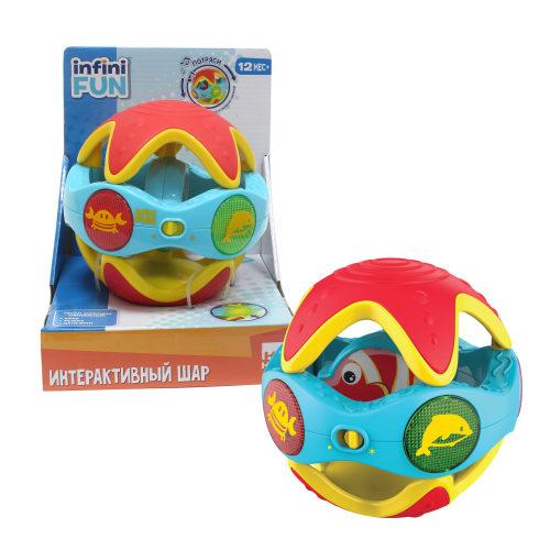 1toy Kidz Delight Игрушка развивающая Шар с активностями, со звуком, мелодиями;игра в прятки с рыбкой внутри шара;если катить или трясти шар - зазвуча