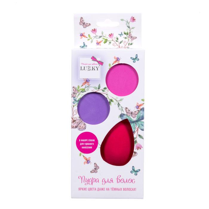 Lukky набор с пудрой для волос, 2 цв.: розовый и сиреневый, 3,5 г каждая, с каплевидным спонжем,кор.