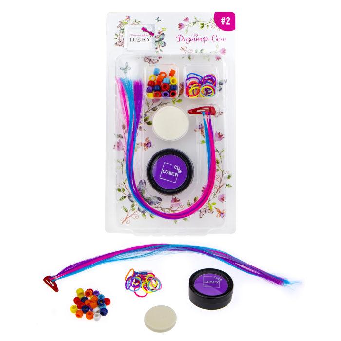 Lukky Дизайнер-Сет #2 наб.д.диз.волос с фиолет.пудрой д.волос,3 цвет.пряди на заколке,резинки 25 шт.,бусины 25 шт.,спонж,блист.