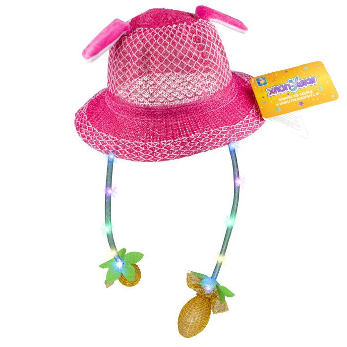 1TOY Хлоп-Ушки, шляпка летняя, с поднимающимися ушками, со светом, 3 режима мигания огоньков, 5 цветов.