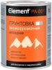Грунтовка Антикоррозионная Alpa Element PA-001 0.75л Белая, Алкидная, Сверхпрочная