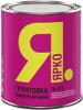 Грунт ГФ-021 Ярко 0.9кг Cерый, Красно-Коричневый для Внутренних и Наружных Работ, Универсальный