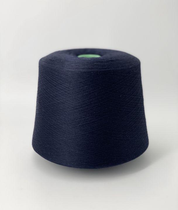 Меринос с кашемиром Tollegno Sublime цвет темно-синий
