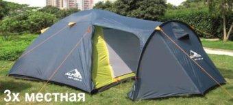 Трехместная палатка Alpika Nevada 3 арт 14245