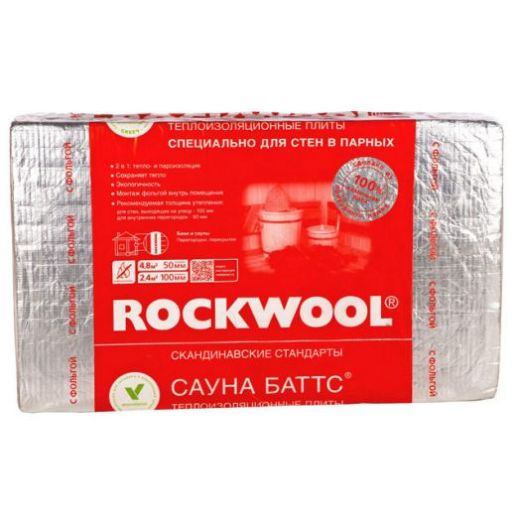 Утеплитель Rockwool Сауна Баттс 1000*600*50мм, 4.80м2, 0.240м3 (40 кг/м3)