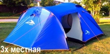 Трехместная палатка Alpika Alu Trail 3 арт 14237