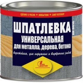 Шпатлевка Новбытхим ХВ-0016 0.7кг для Металла, Дерева, Бетона Универсальная