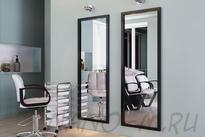 Зеркало парикмахерское Versus
