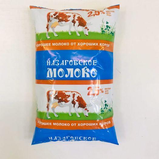 Молоко Назаровское 2,5% п/п 0,9л