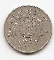 50 халалов( Регулярный выпуск) Саудовская Аравия 1392 (1972)
