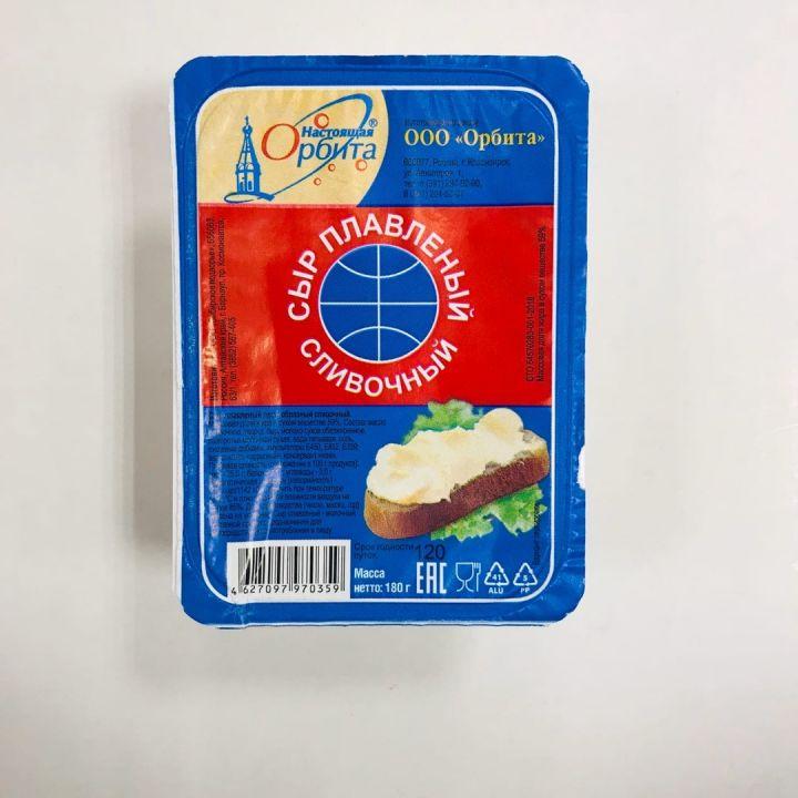 Сыр плавленный Настоящая Орбита Сливочный 180г Сибирское Подворье