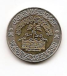 100 лет Королевству Саудовская Аравия 100 халалов Саудовская Аравия 1419 (1998)