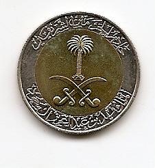 100 халалов ( Регулярный выпуск) Саудовская Аравия 1419 (1998)