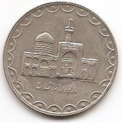 100 риалов( Регулярный выпуск)  Иран 1379 (2000)