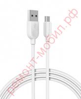 Кабель Borofone BX14 LinkJet micro-USB