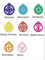 Значки из дерева символы