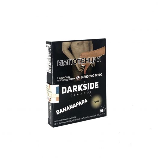 DarkSide (Core) Bananapapa 30г
