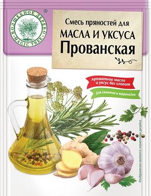 ВД Смесь пряностей для МАСЛА И УКСУСА прованская 10 г