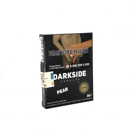 DarkSide (Core) Pear 30г