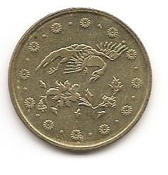 500 риалов (Регулярный выпуск)  Иран 1386 (2007)