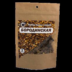 """Набор для настойки """"Бородинская"""", на 3 литра (КМ)"""