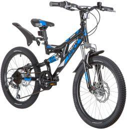 Велосипед Novatrack Shark 20 6 Disk 2019 2020