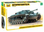 "3549 Немецкое штурмовое орудие ""Штурмгешутц III"" (STUG III Ausf.F)"