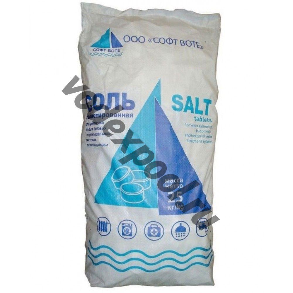 Таблетированная соль Софт-Воте 25 кг