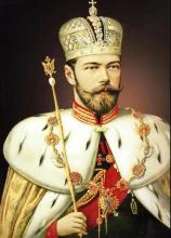 Коронационный портрет Николая II