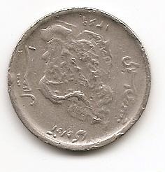 50 риалов (Регулярный выпуск)  Иран 1369 (1990)