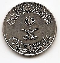25  халалов( Регулярный выпуск) Саудовская Аравия 1408 (1987)