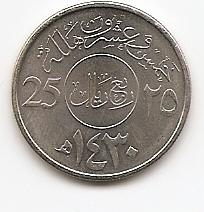 25  халалов( Регулярный выпуск) Саудовская Аравия 1430 (2009)