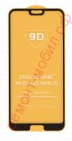 Защитное стекло для Honor 10 ( COL-L29 )