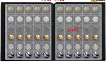 Альбом коллекционный для монет на 360 ед