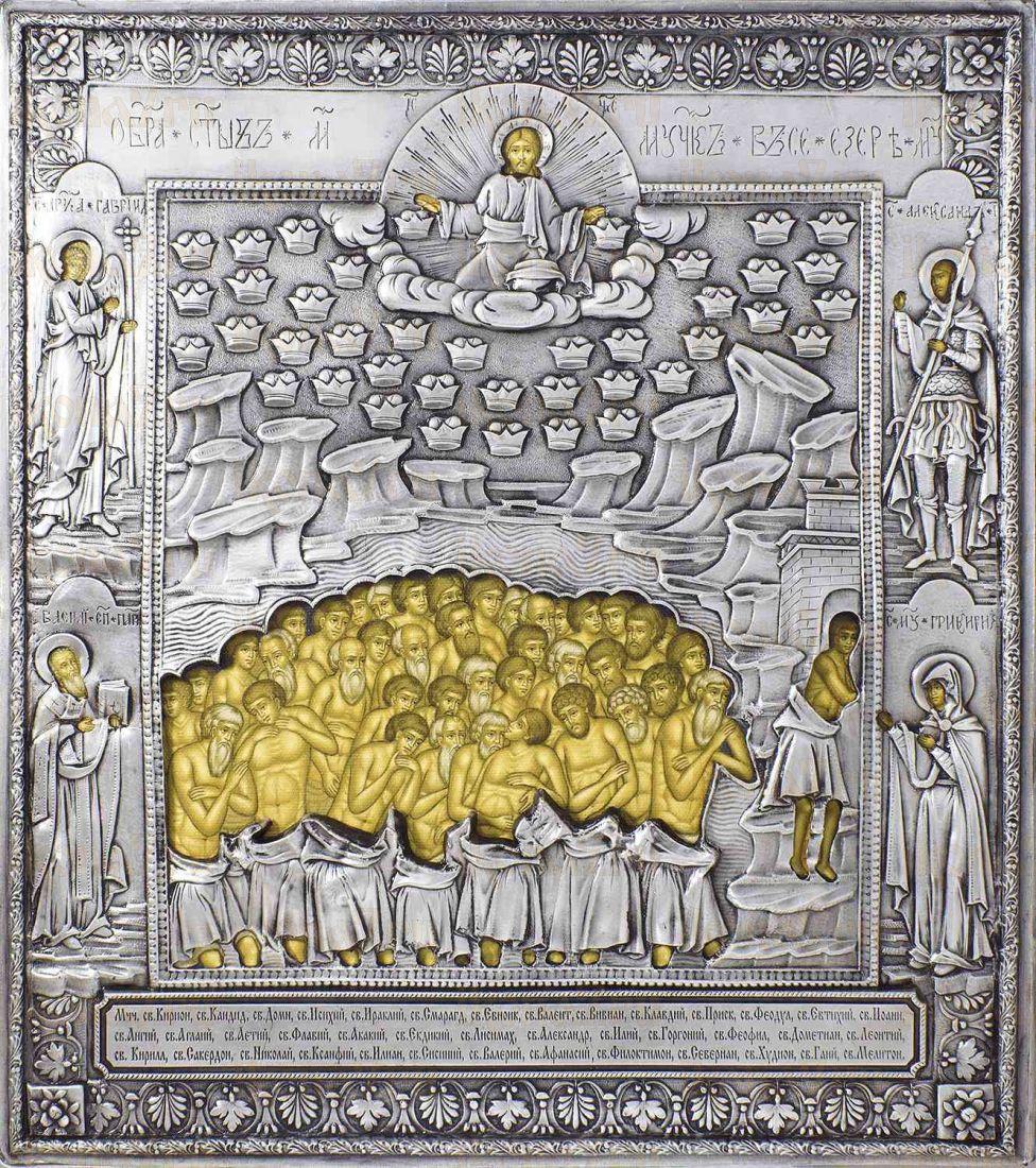 Икона Сорок святых мучеников Севастийских