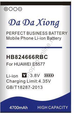 Аккумулятор HB824666RBC 4700 мАч Япония