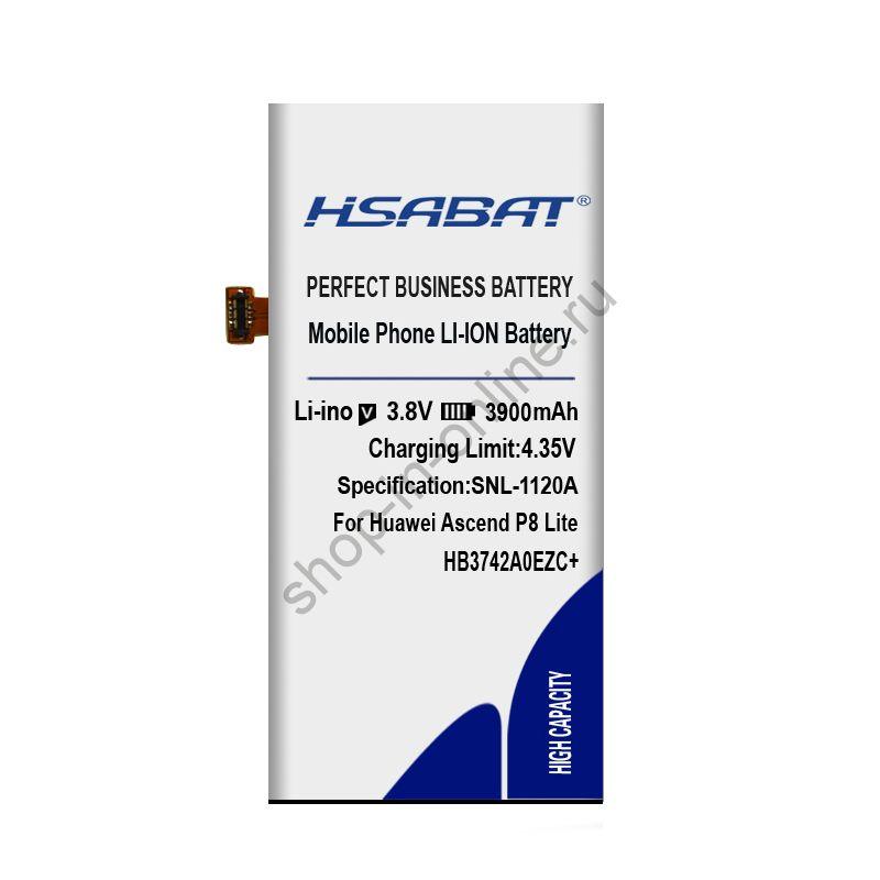 Аккумулятор HB3742A0EZC+ 3900 мАч