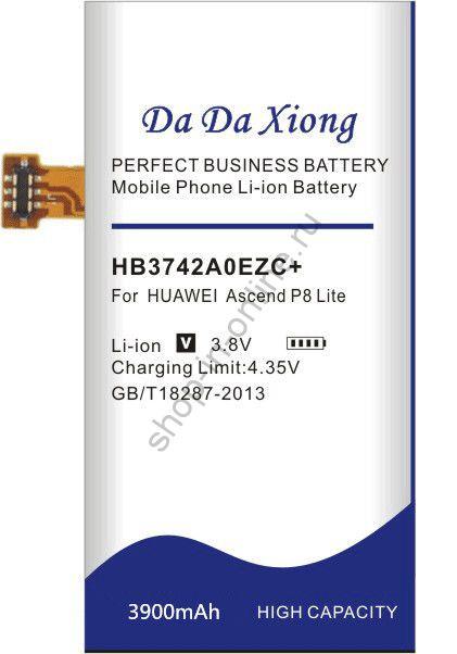 Аккумулятор HB3742A0EZC+ 3900 мАч Япония