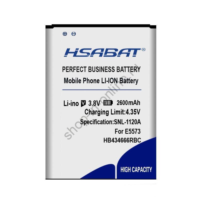 Аккумулятор HB434666RBC 2600 мАч