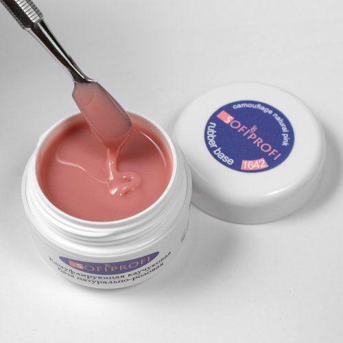 НН1642   Камуфлирующая каучуковая база натурально-розовая, SOFIPROFI  15 г.