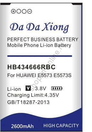 Аккумулятор HB434666RBC 2600 мАч Япония