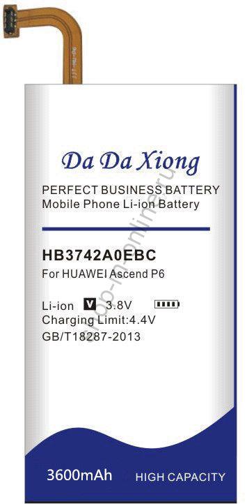 Аккумулятор HB3742A0EBC 3600 мАч Япония