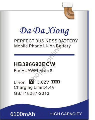 Аккумулятор HB396693ECW 6100 мАч Япония