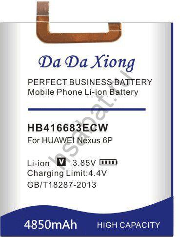 Аккумулятор HB416683ECW 4850 мАч Япония