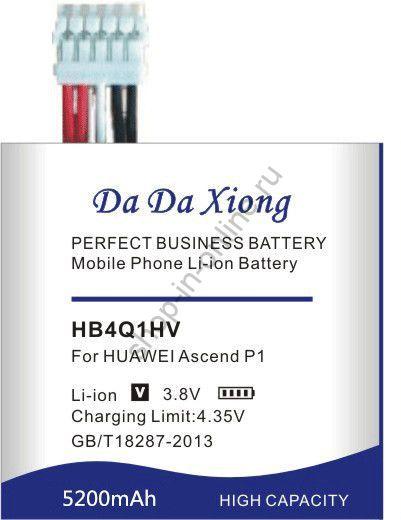 Аккумулятор HB4Q1HV 5200 мАч Япония