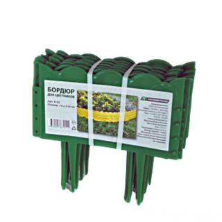 Бордюр для цветников 14х310 см, 13 секций